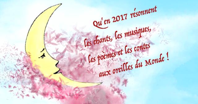 acia-voeux_2017